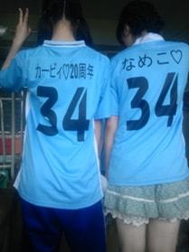 学校の友達や家族も気に入ってくれました(札幌開成高校文化祭)の画像