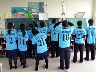 おかげさまで優勝することができました(熊本県立天草高等学校天草西校体育祭)の画像