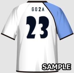 ユーモアなクラスにおすすめな球技大会クラスTシャツデザインイメージ・裏