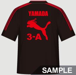 運動会・体育祭のおすすめクラスTシャツデザイン