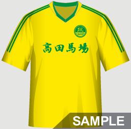 サッカー部におすすめの部活Tシャツデザインイメージ・表