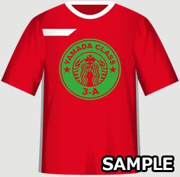 学園祭で喫茶店を催すクラスにオススメ!絶対間違い無いデザインのクラスTシャツ!の画像