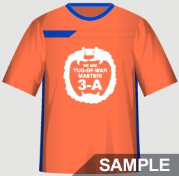 綱引きにおすすめな運動会・体育祭クラスTシャツデザインイメージ・表